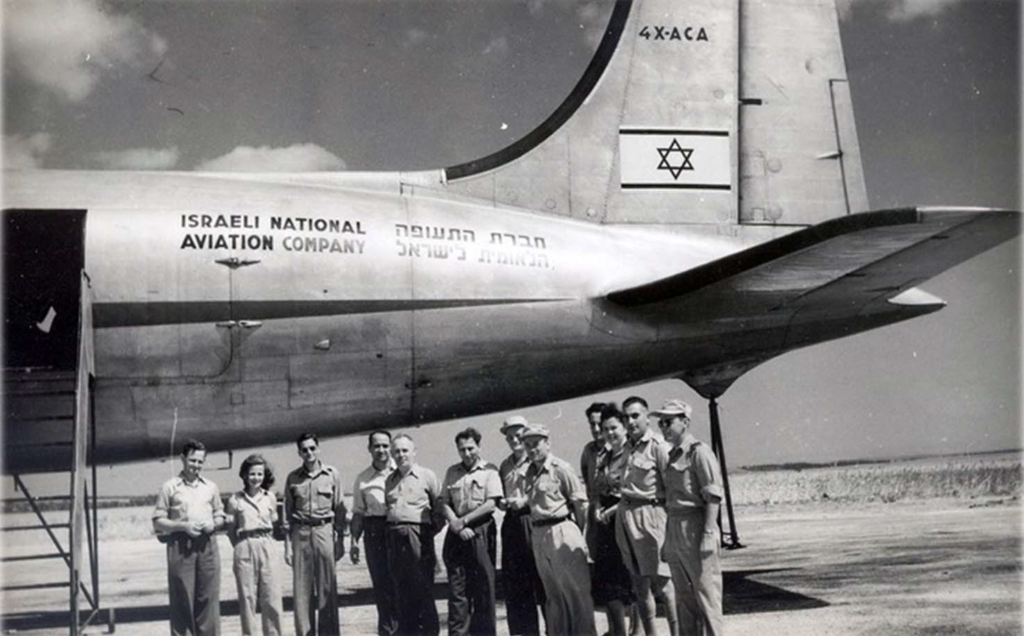 El Al Is Founded