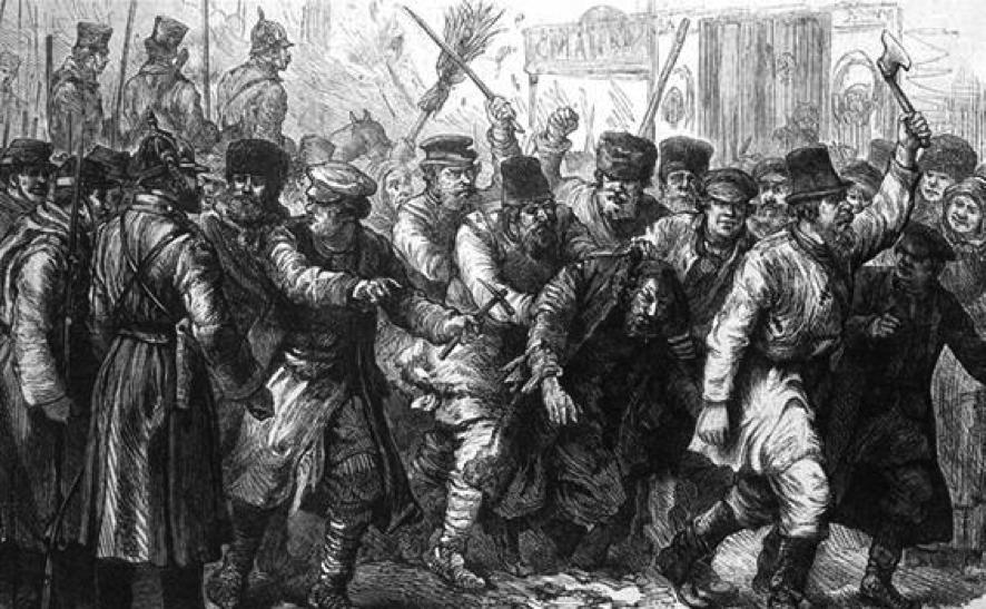 Kiev Pogrom