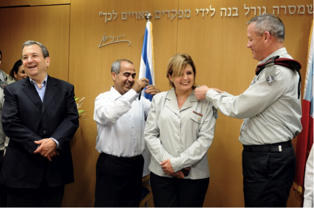 Orna Barbivai Becomes First Female IDF Major General