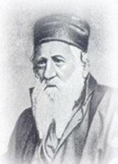 Sarajevo born Rabbi Yehuda Alkalai called for Jews to return to Eretz Yisrael (Source: Public Domain)