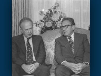 Henry Kissinger Meets with Iraqi Foreign Minister