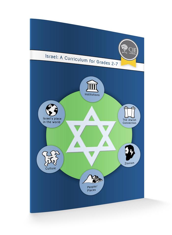 Israel Curriculum for grades 2 - 7