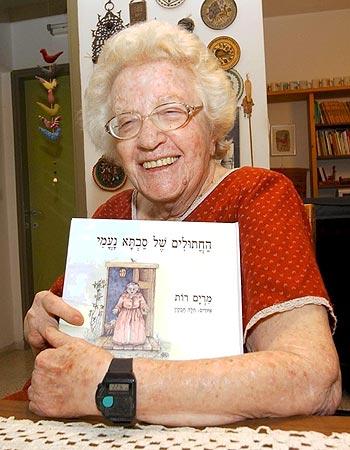 Children's Author Miriam Roth Born