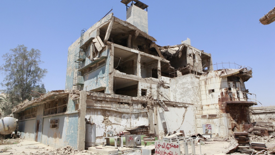 Iraq's Nuclear Reactor Destroyed