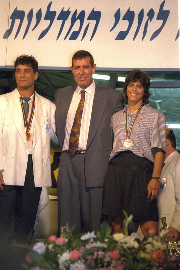 Yael Arad Wins Israel's First Olympic Medal